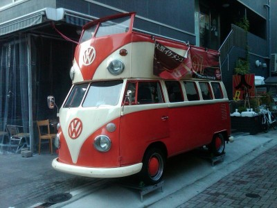 2up-vw-bus